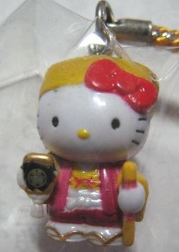 Kitty Mito