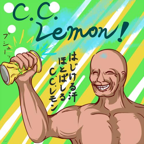 MyCClemon