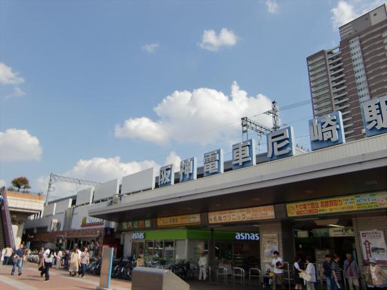 阪神尼崎駅周辺01