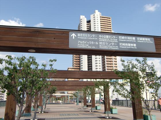 阪神尼崎駅周辺05