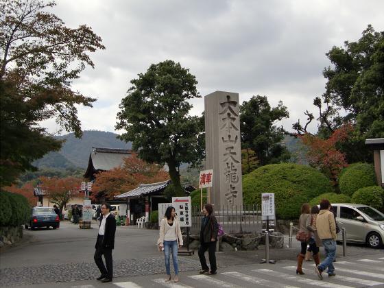 嵐山の紅葉2012秋09