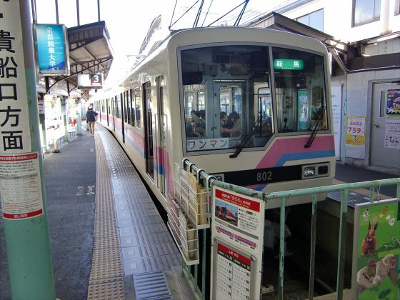 叡山電車~鞍馬・貴船へ~01