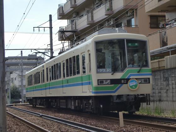 叡山電車~鞍馬・貴船へ~04