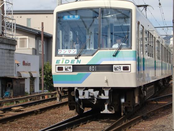 叡山電車~鞍馬・貴船へ~05