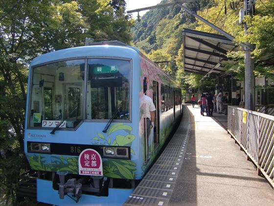 叡山電車~鞍馬・貴船へ~08