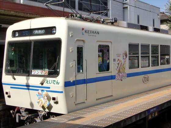 叡山電車~鞍馬・貴船へ~11