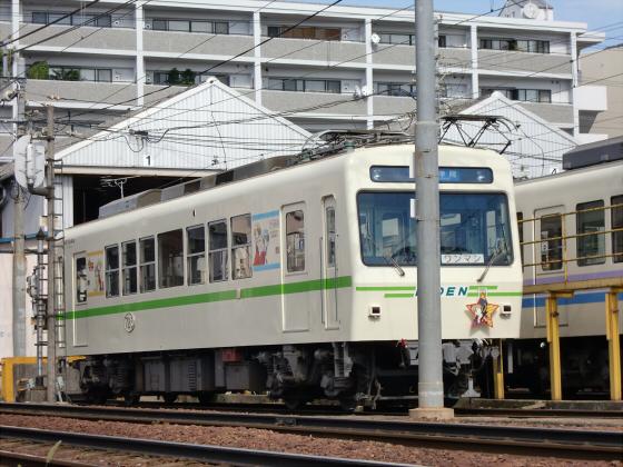 叡山電車~鞍馬・貴船へ~19
