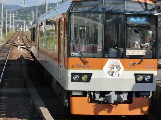 叡山電車~鞍馬・貴船へ~20