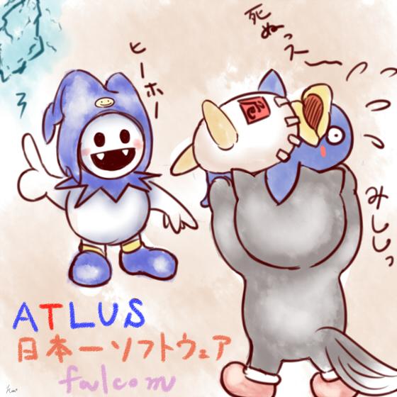 日本一ソフトウェアファルコムアトラス