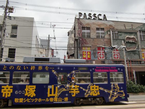 阪堺電車がゆく2012-04