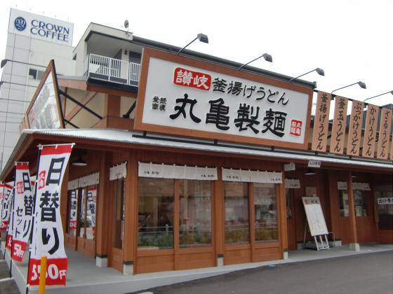 放出駅周辺2012-10