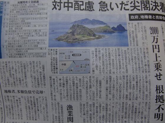 放出駅周辺2012-11