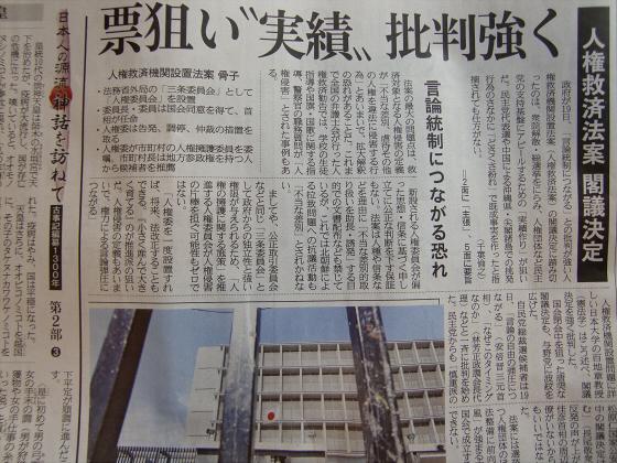 放出駅周辺2012-13