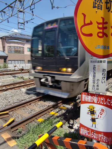 城東貨物JR放出駅周辺10