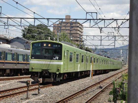 城東貨物JR放出駅周辺11