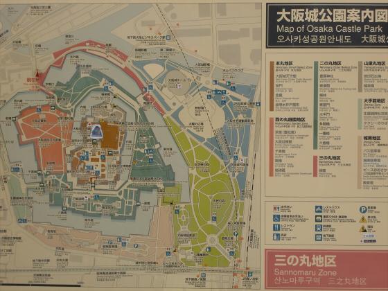 大阪城砲兵工廠など01