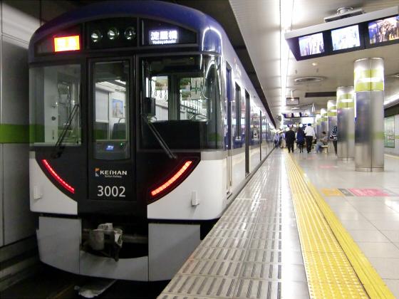 鞍馬・貴船へ行った時の京阪電車04