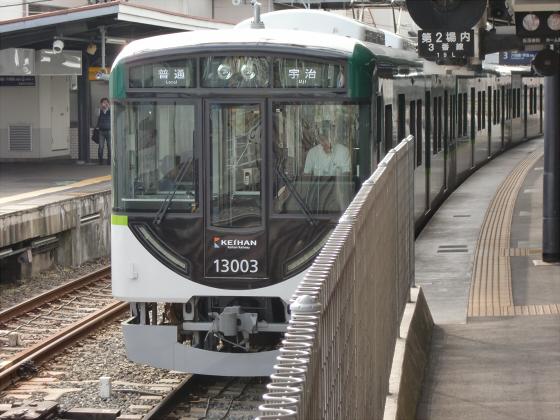 鞍馬・貴船へ行った時の京阪電車10