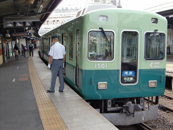 鞍馬・貴船へ行った時の京阪電車13
