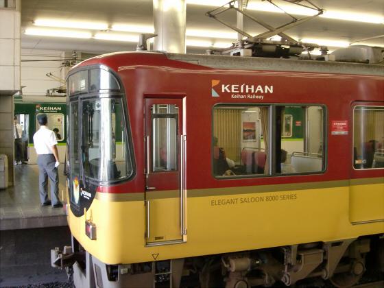 旧3000系特急車撮りに京橋へ09