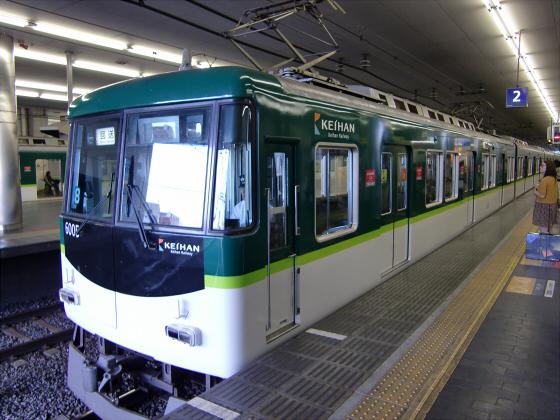 旧3000系特急車撮りに京橋へ11