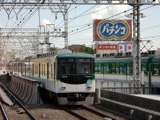 旧3000系特急車撮りに京橋へ15