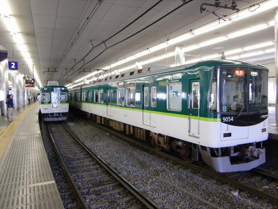 旧3000系特急車撮りに京橋へ16