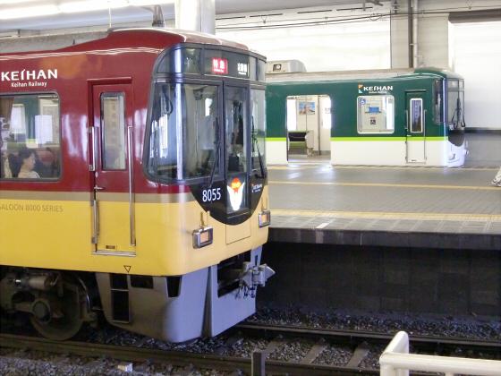旧3000系特急車撮りに京橋へ18