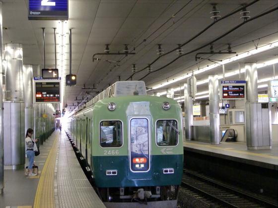 旧3000系特急車撮りに京橋へ20