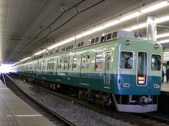 旧3000系特急車撮りに京橋へ23