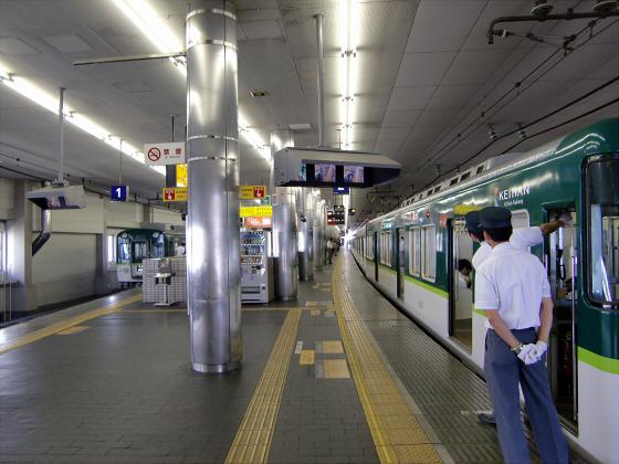 旧3000系特急車撮りに京橋へ25