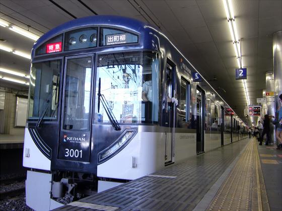 旧3000系特急車撮りに京橋へ29