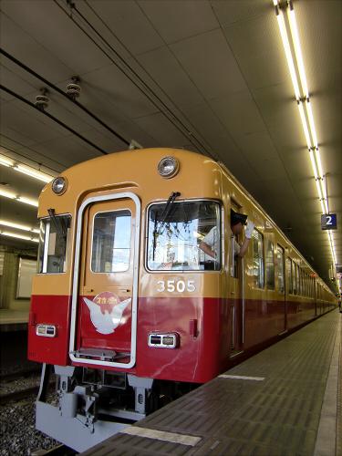 旧3000系特急車撮りに京橋へ32