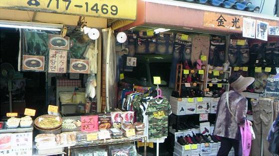 鶴橋コリアタウン2012-12