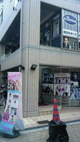 鶴橋コリアタウン2012-13