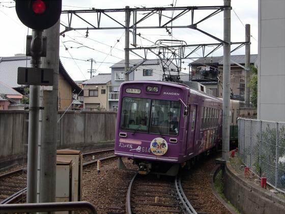 嵐電2012秋01