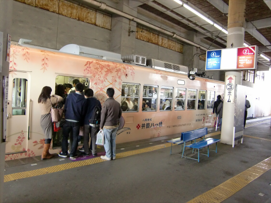 嵐電2012秋20