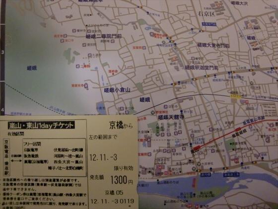 嵐電2012秋21