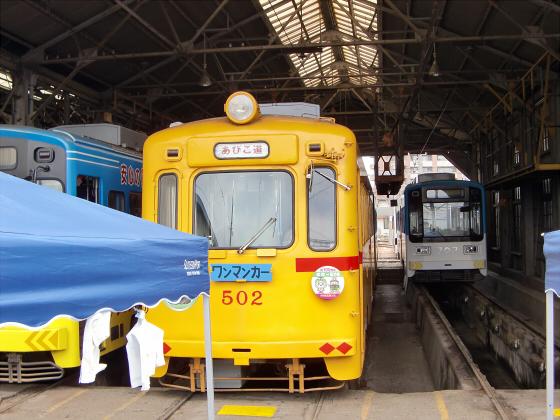 阪堺電車14路面電車まつり09
