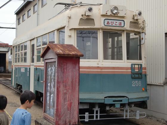阪堺電車14路面電車まつり12