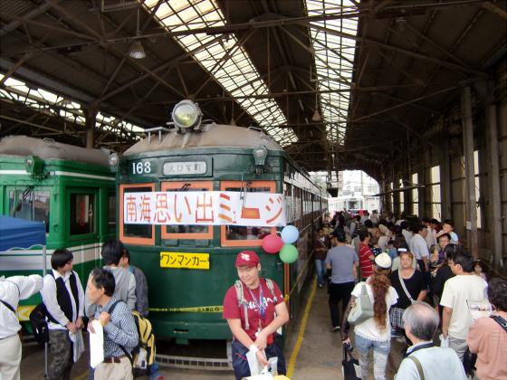 阪堺電車14路面電車まつり13