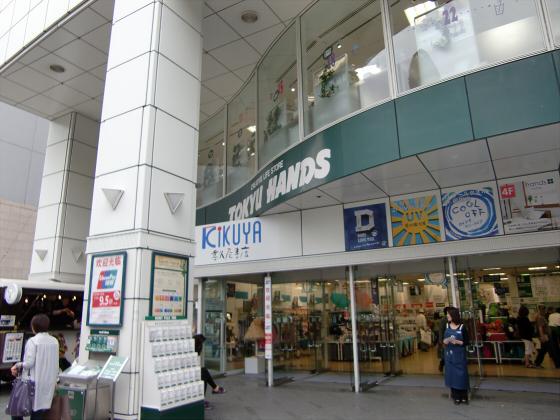 心斎橋東急ハンズ2