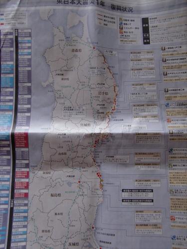 産経新聞眺めてて-201203-05