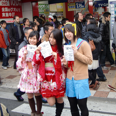 日本橋ストリートフェスタ2012-その2-32