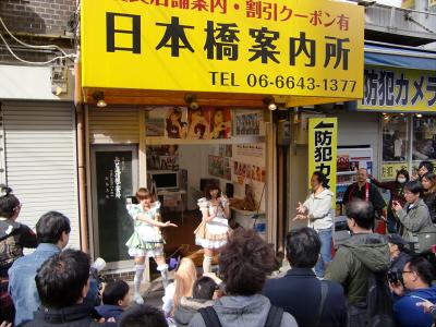 日本橋ストリートフェスタ2012-その3-09