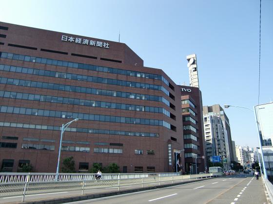 京阪天満橋駅周辺01