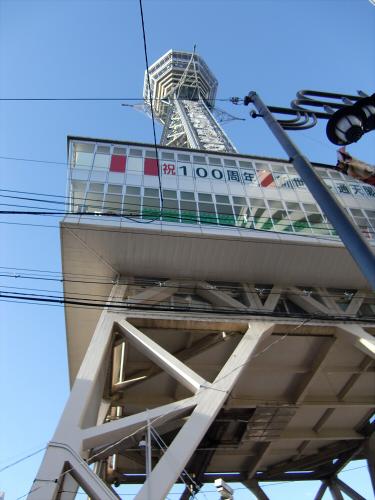 通天閣・新世界近辺2012-10