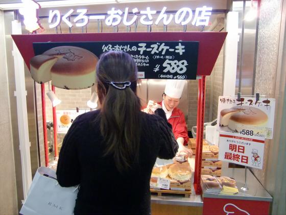 エキマルシェ大阪とか阪急の増床とか11