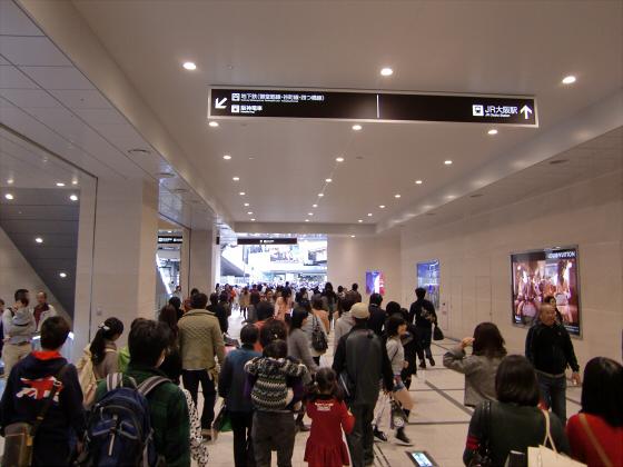 エキマルシェ大阪とか阪急の増床とか17