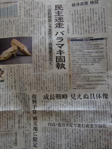 エキマルシェ大阪とか阪急の増床とか18